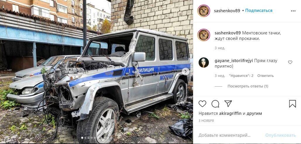 """Полицейский """"Гелендваген"""" на свалке в Москве"""