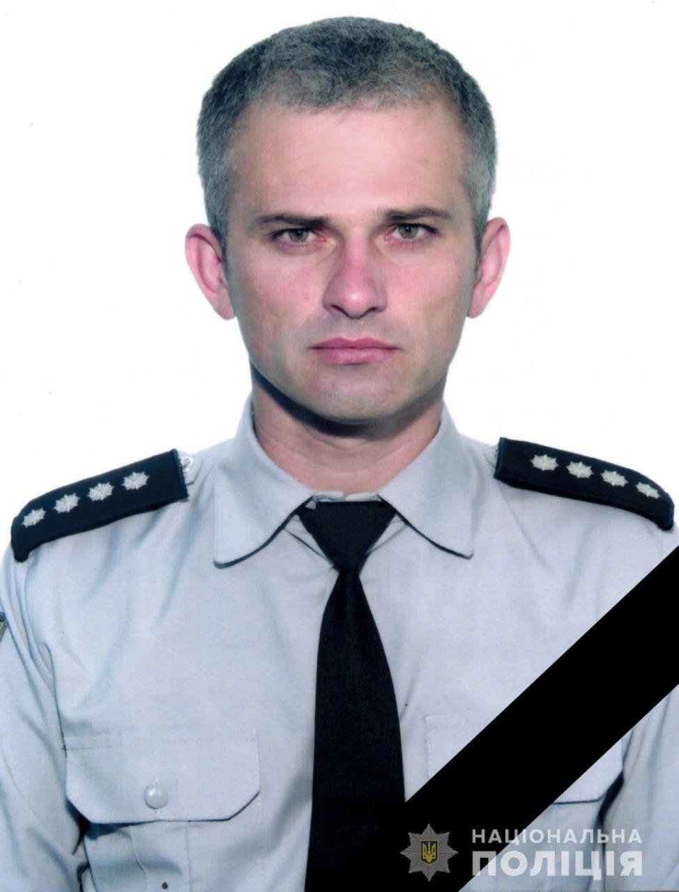 Олег Мартынюк