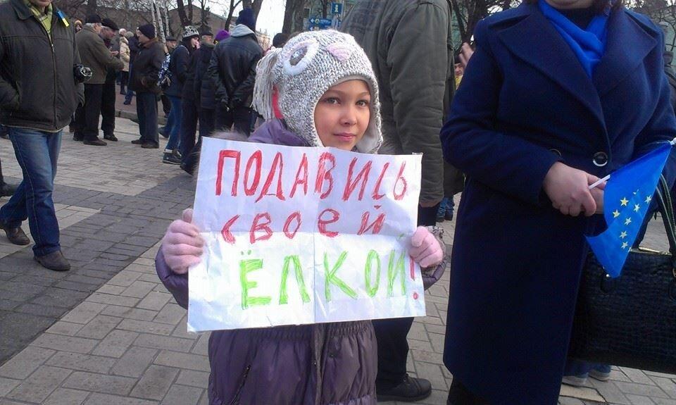 1 декабря 2013 года на площади и улицы Киева вышли от 500 тысяч до 1 миллиона протестующих