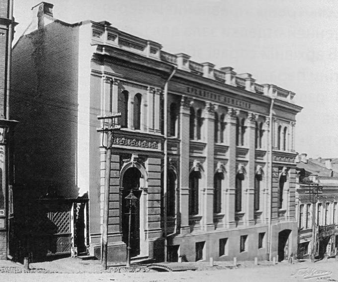 Дом городского кредитного общества