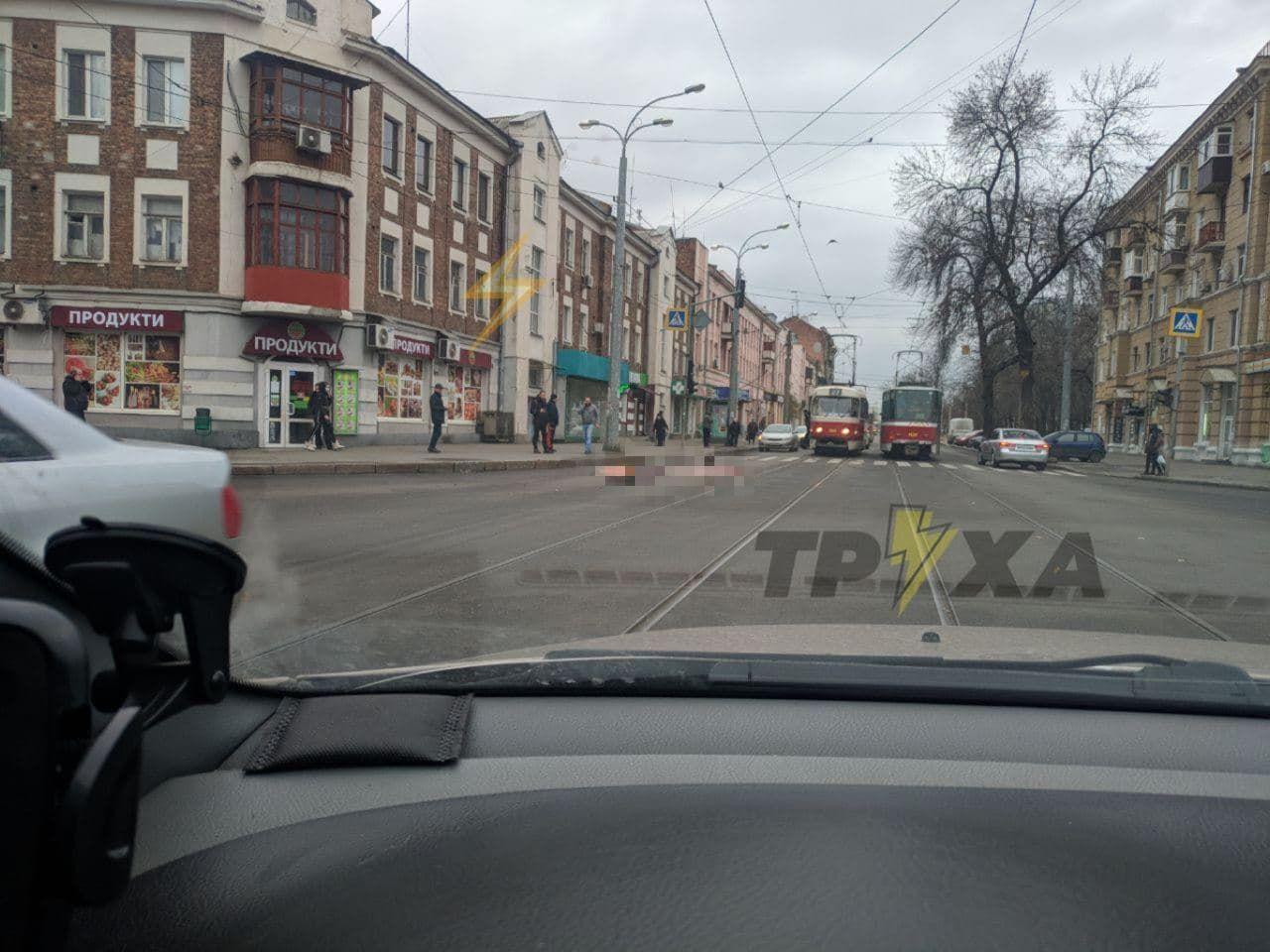 ДТП в Харькове.