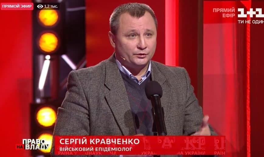 """Сергей Кравченко в """"Право на владу"""""""