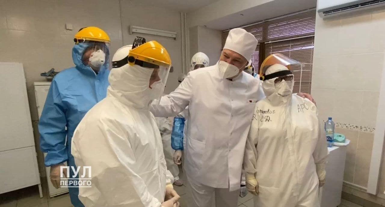 Лукашенко в минской больнице