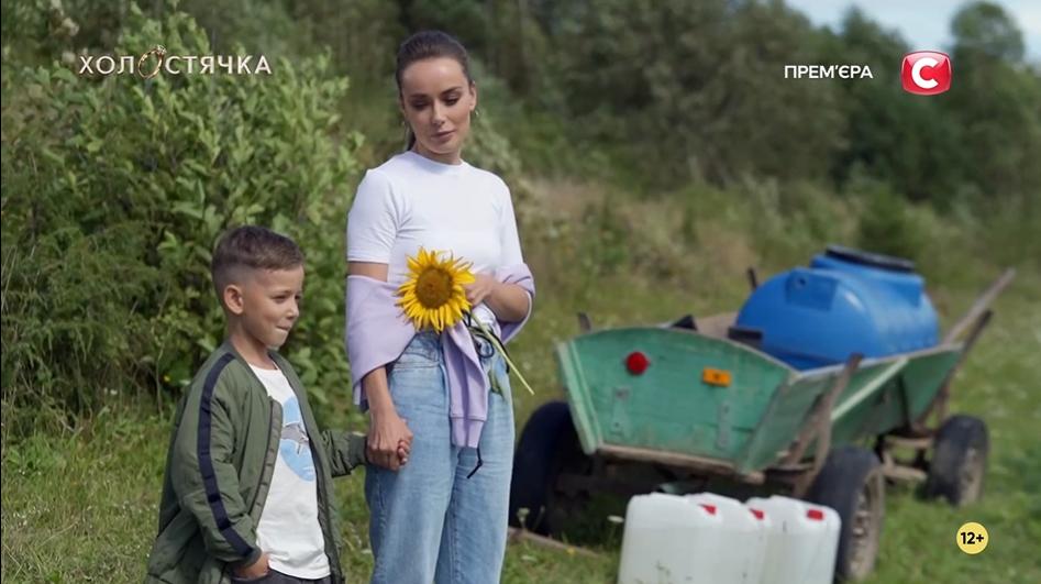 """""""Холостячка"""" Мишина познакомила участников со своим сыном"""