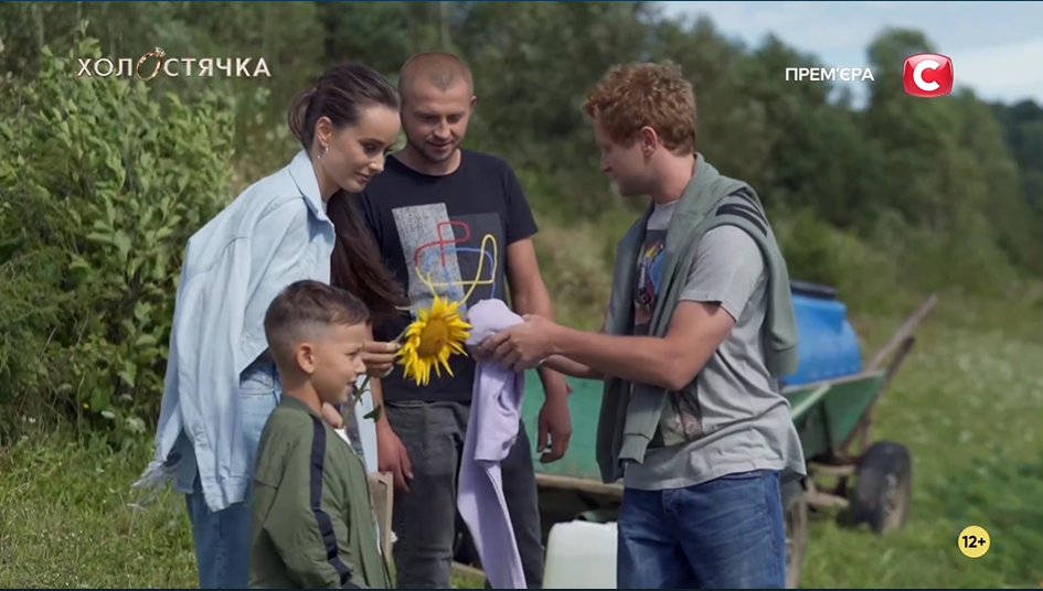 Андрей Шатырко пригласил Мишину на индивидуальное свидание