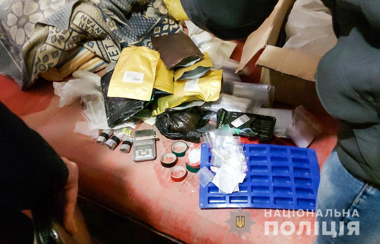 Правоохоронці виявили розфасовані психотропні речовини