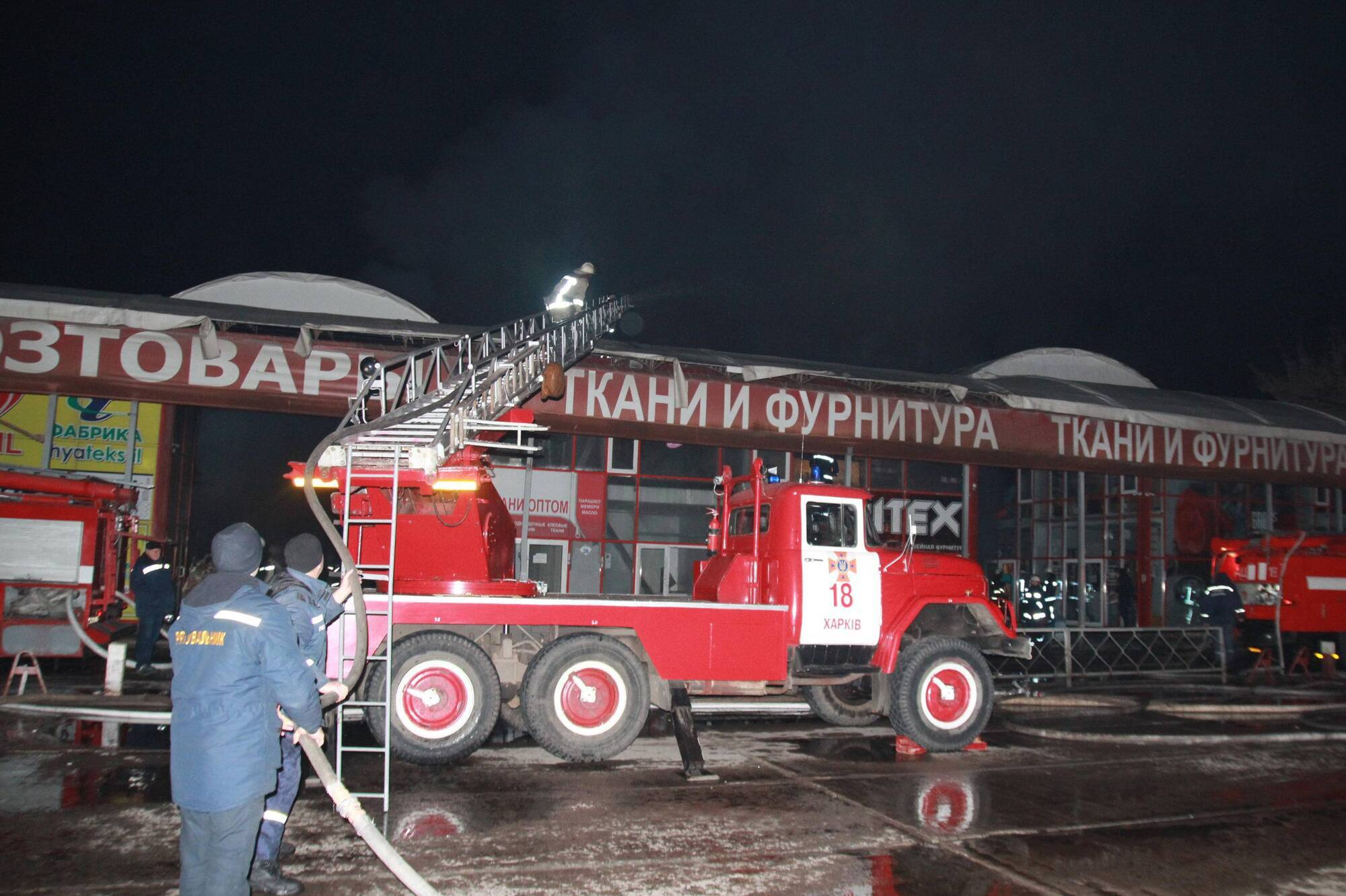 У гасінні брали участь 15 відділень рятувальників на автоцистернах