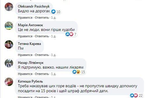 Реакція українців на поведінку водіїв, які не пропускали швидку.
