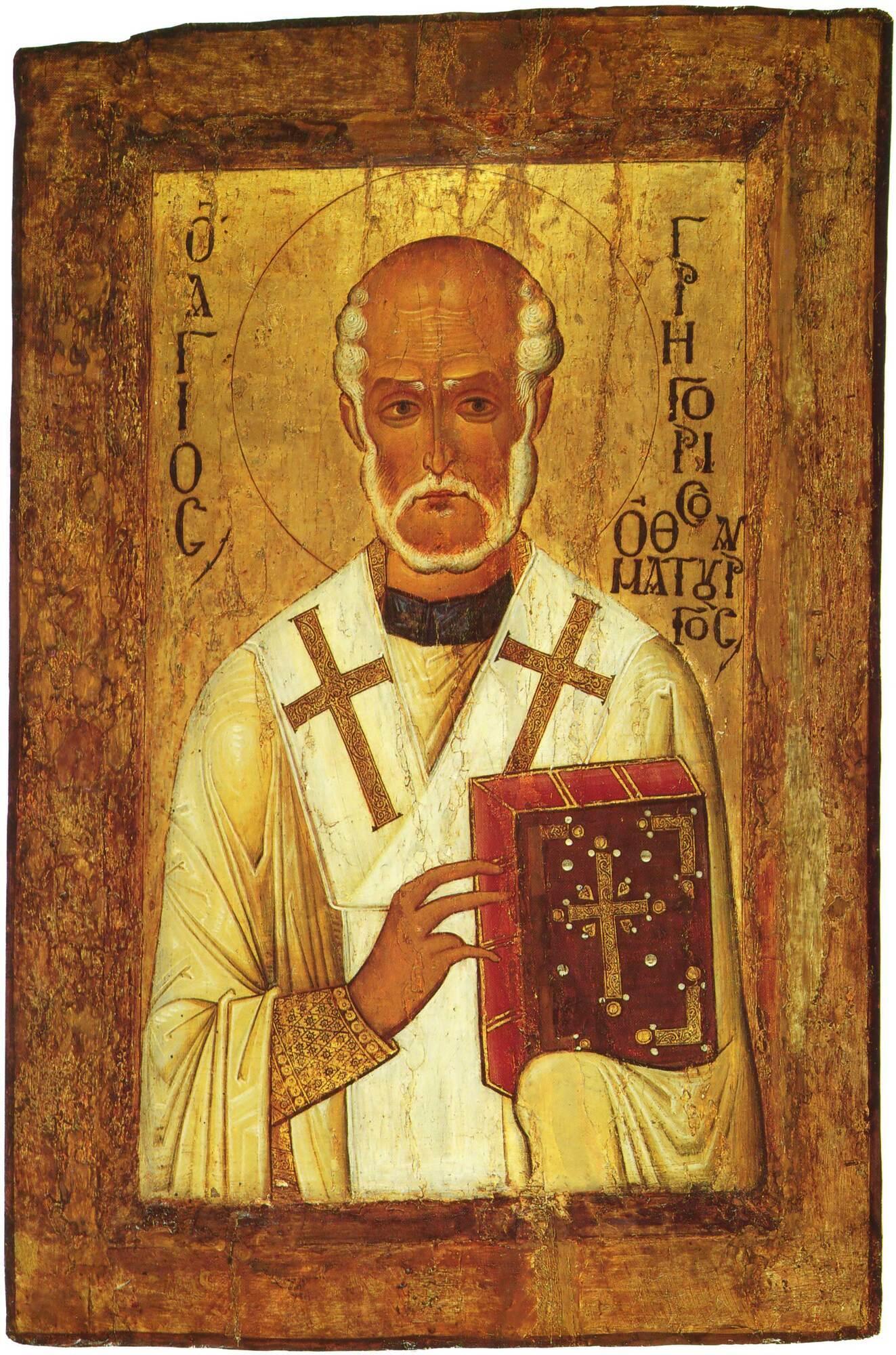 Григорій Чудотворець жив у третьому столітті в Малій Азії