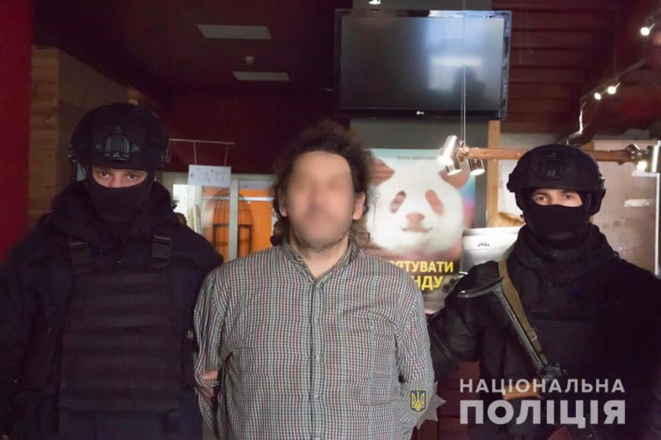 Затримання Ктиторчука.