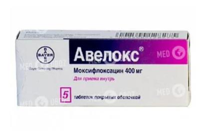 """""""Авелокс"""" назначается для лечения инфекционных заболеваний легких, других органов дыхания"""