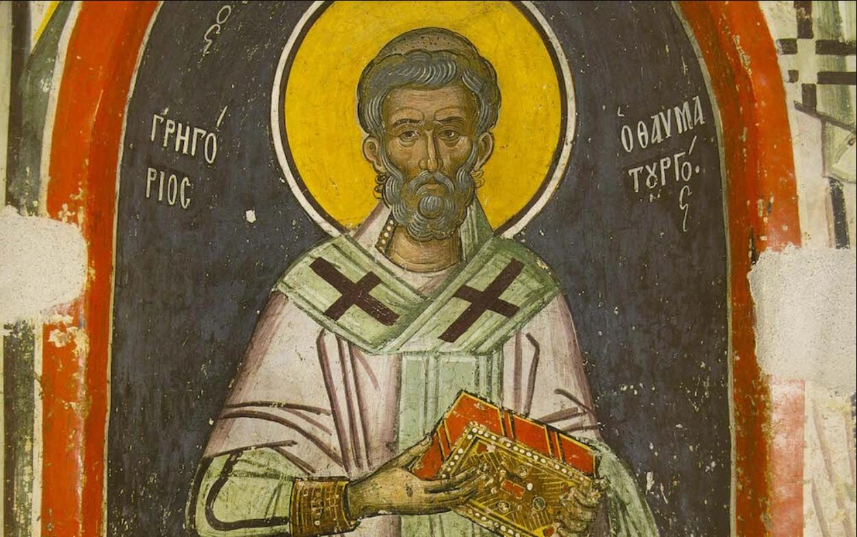 Святой Григорий Чудотворец