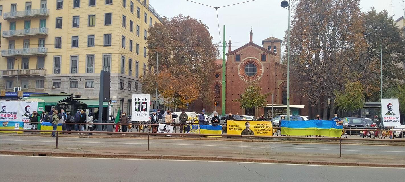 Акция в поддержку Маркива возле здания суда