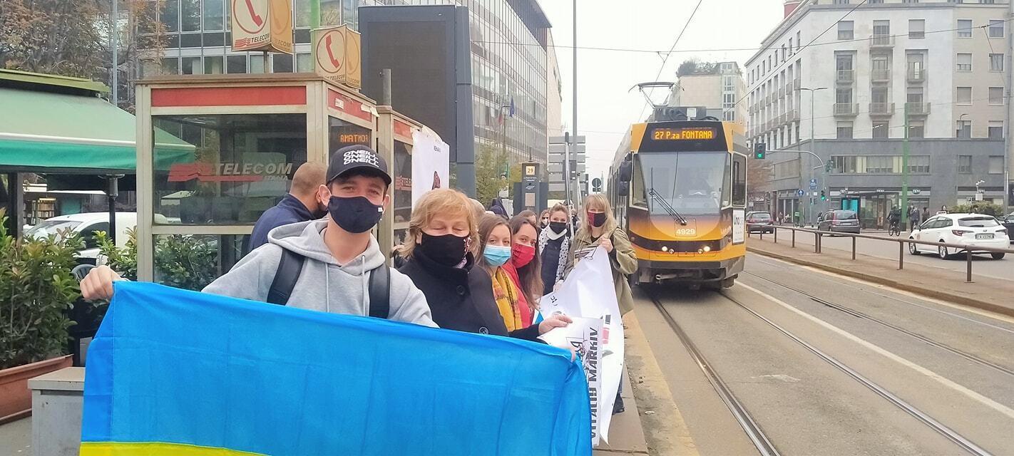 Украинцы пришли, чтобы поддержать Маркива