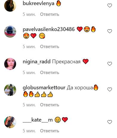 Рудова поделилась с поклонниками пикантным видео