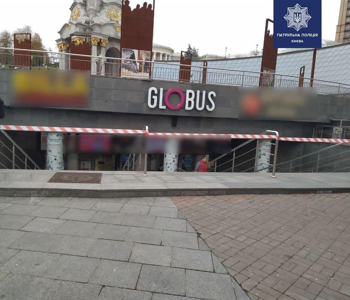 Правоохоронці провели евакуацію відвідувачів.