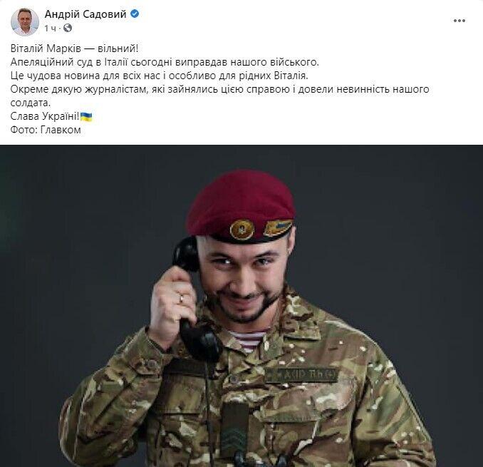 Мэр Львова Садовый поблагодарил журналистов