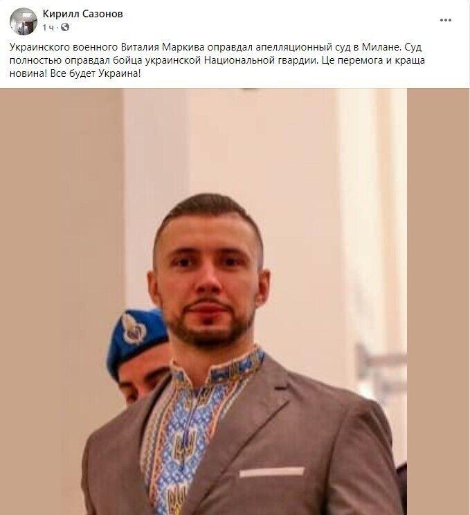 Все будет Украина!