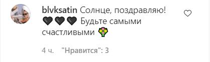22-річний онук Пугачової освідчився своїй коханій