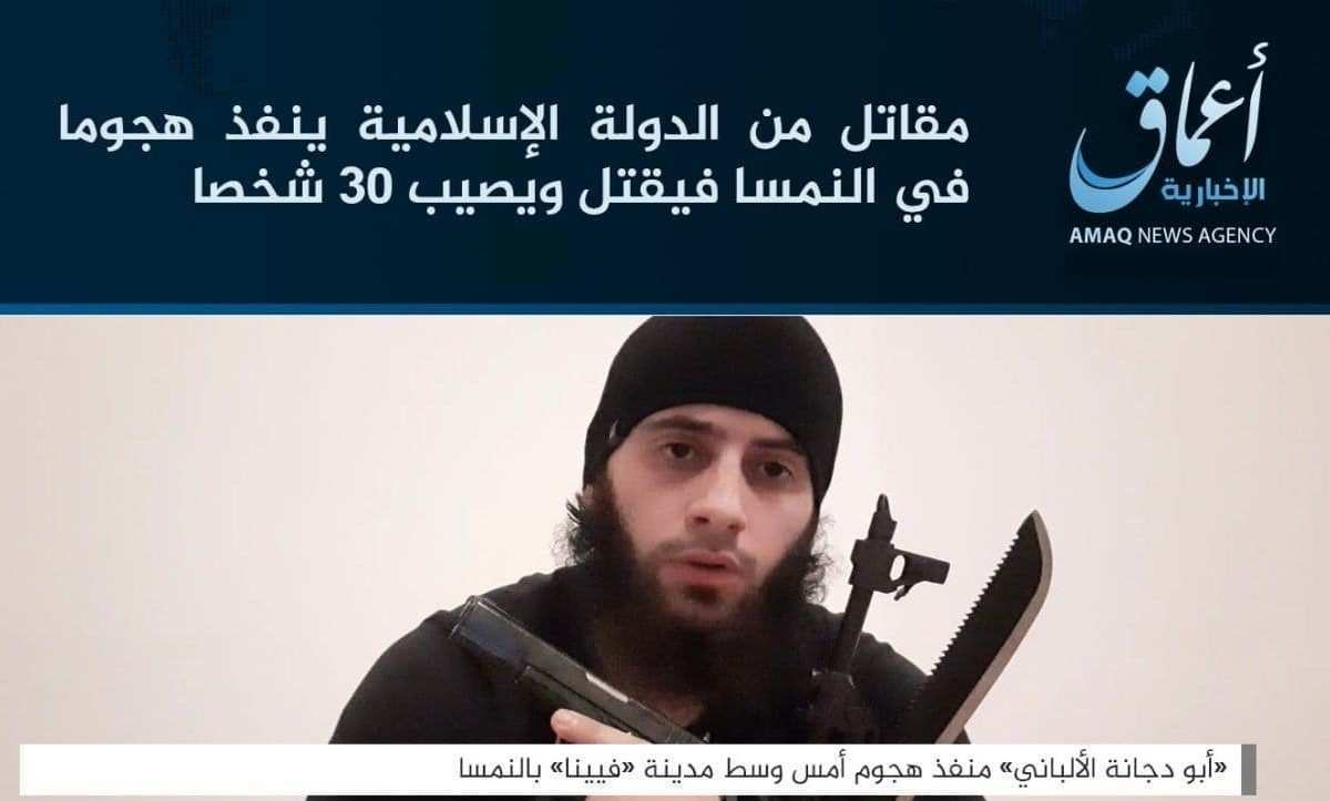 Фото предполагаемого террориста, который участвовал в атаках в Вене.