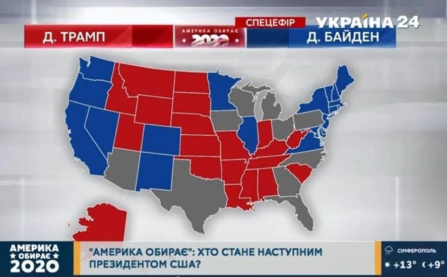 Какие штаты поддерживают Трампа или Байдена.