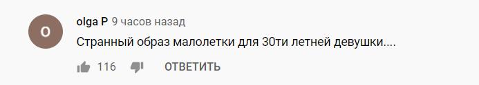 Надя Дорофеева впервые выступила с сольным номером