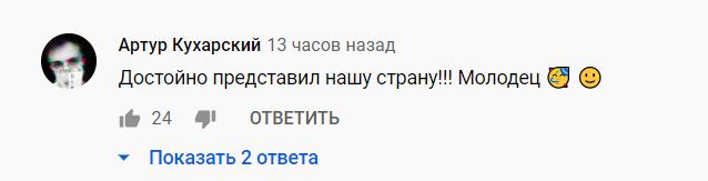 Выступление Александра Балабанова вызвало восхищение