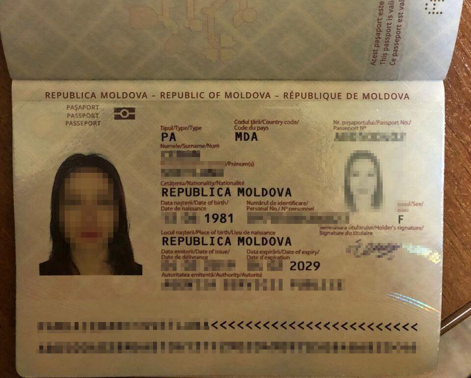 Паспорт ведущей росТВ, которой запретили въезд в Украину