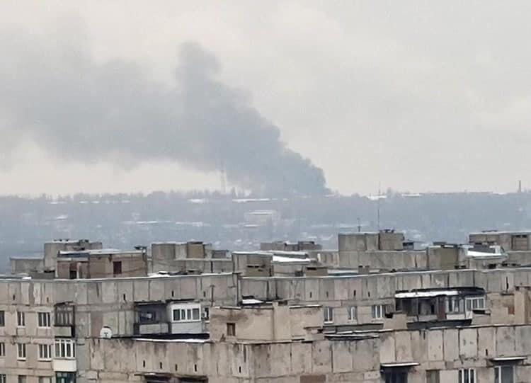 Дым в Горловке 23 ноября