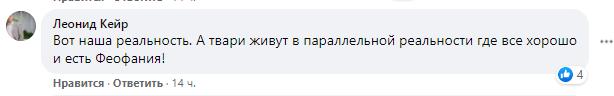 """Колапс із COVID-19 в Одесі показав необхідність термінового локдауну в Україні, а влада заявляє, що """"ліжок повно"""""""