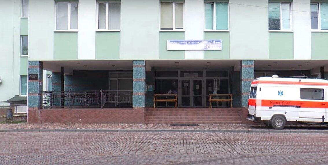 Закарпатская областная клиническая больница имени А. Новака .