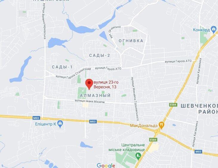 Инцидент произошел на улице 23 Сентября.