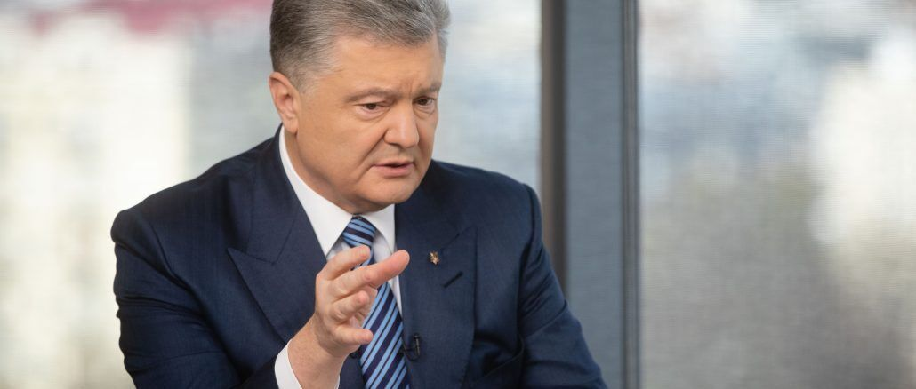"""Порошенко відзначив позитивні результати """"ЄС"""" на місцевих виборах в Україні"""