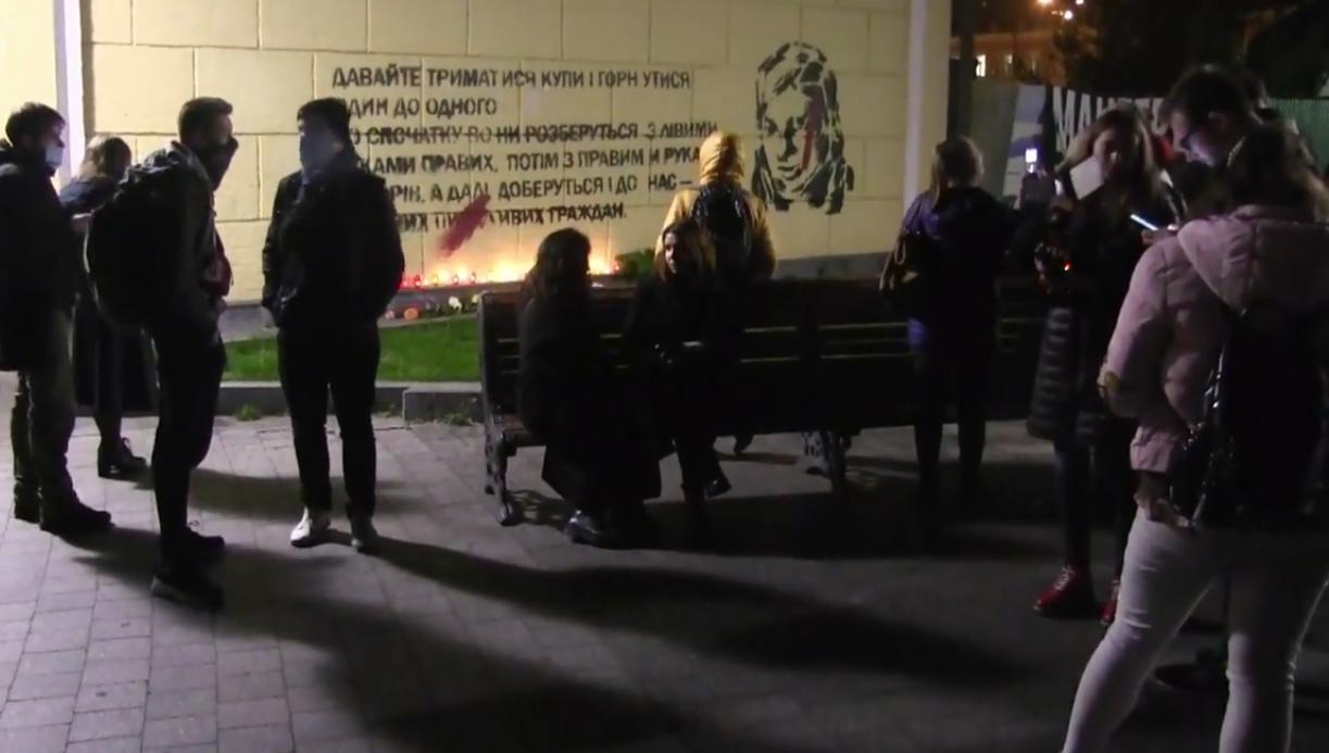 Громадяни зібралися вшанувати пам'ять Гандзюк у столиці України