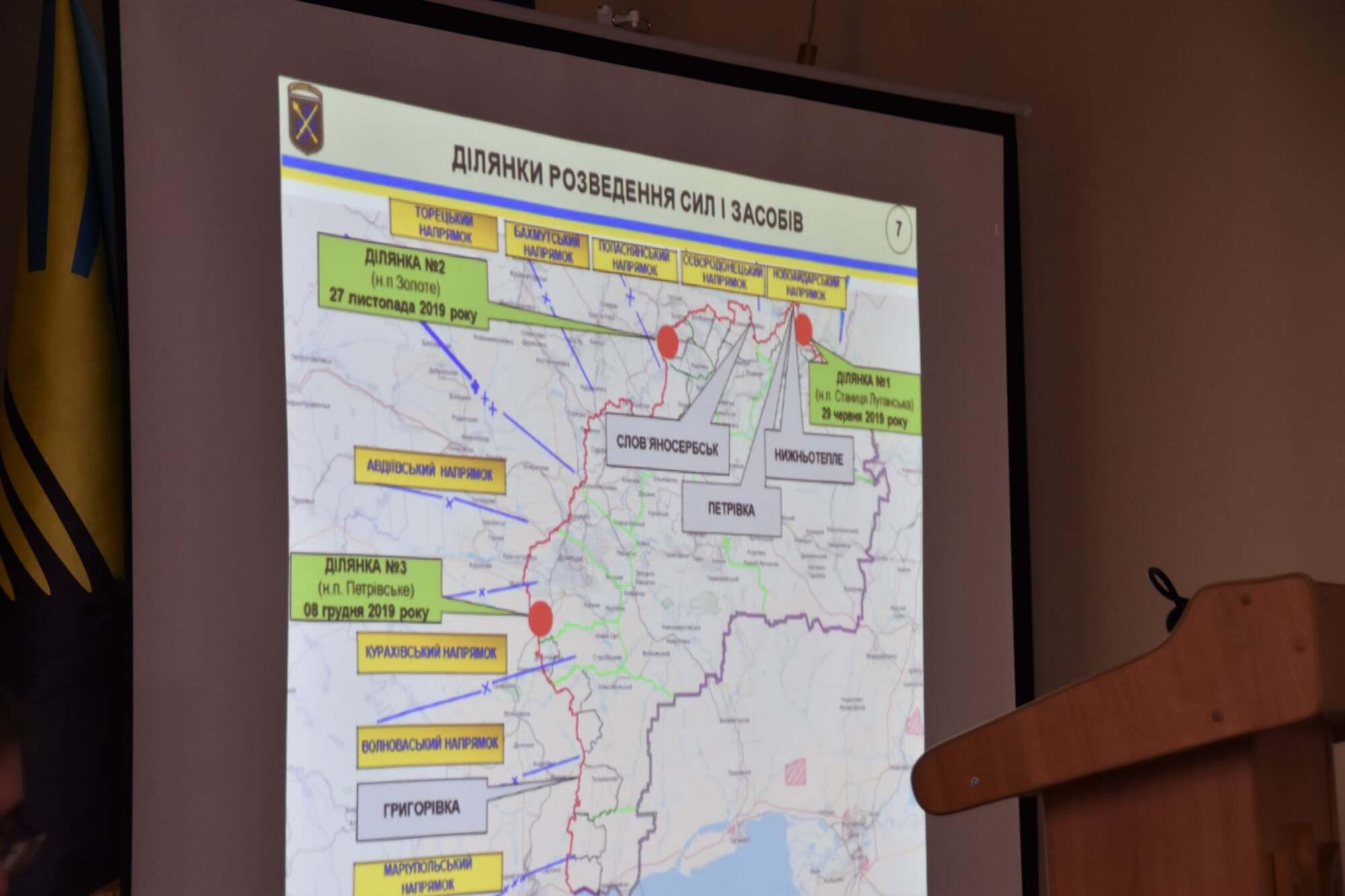 Карта ділянок розведення сил на Донбасі.