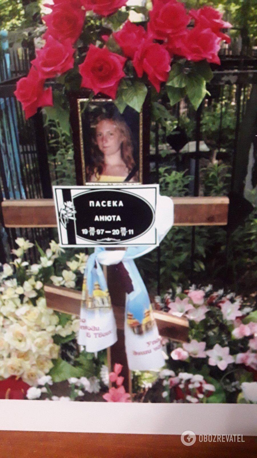 Анна умерла в день своего 14-летия