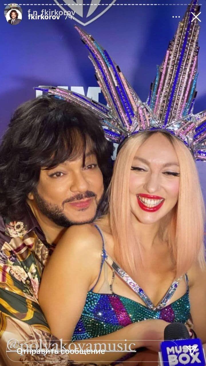 Киркоров и Полякова выступили на одной сцене в ОАЭ