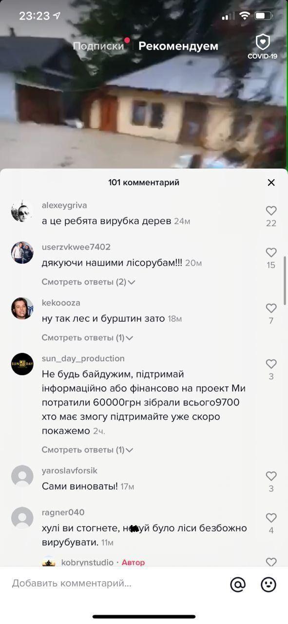 """В Україні анонсували показ фільму, створеного в рамках проєкту """"Задихаюся"""""""