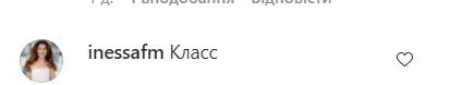 """Экс-солистка """"ВИА Гры"""" полностью разделась среди кучи мусора. Фото"""