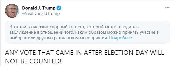 Любой голос, который пришел после дня голосования, подсчитан не будет