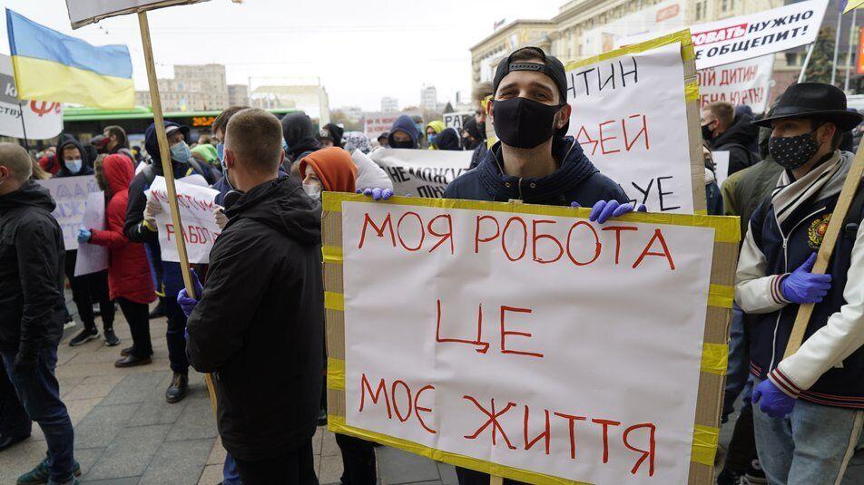 Протестующие выдвинули свои требования к власти