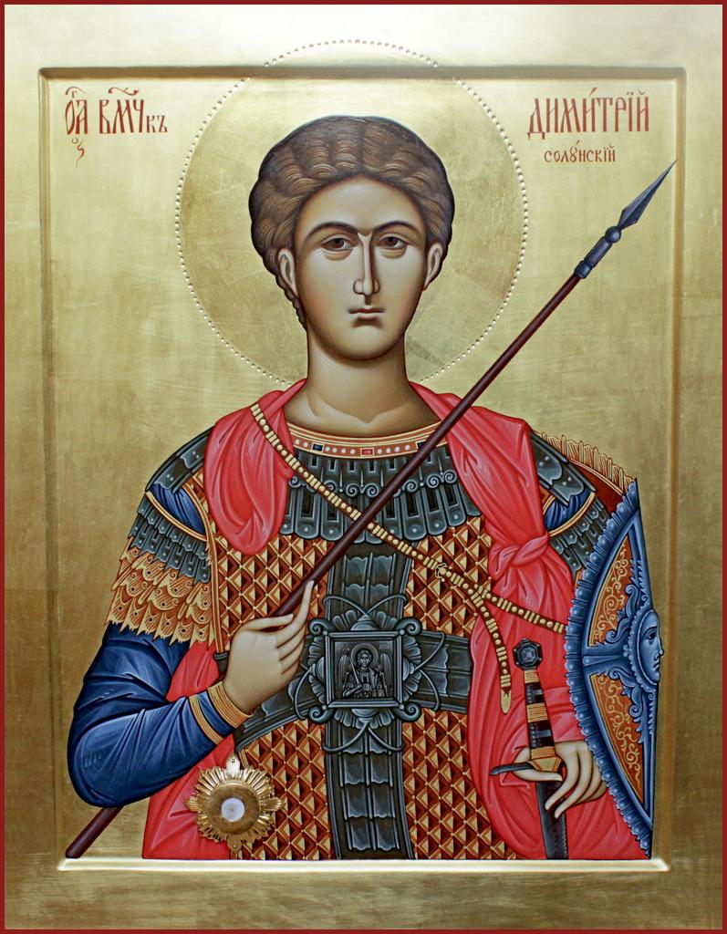 Димитрий Солунский жил во времена императора Диоклетиана