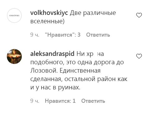 Дорога Днепропетровская область
