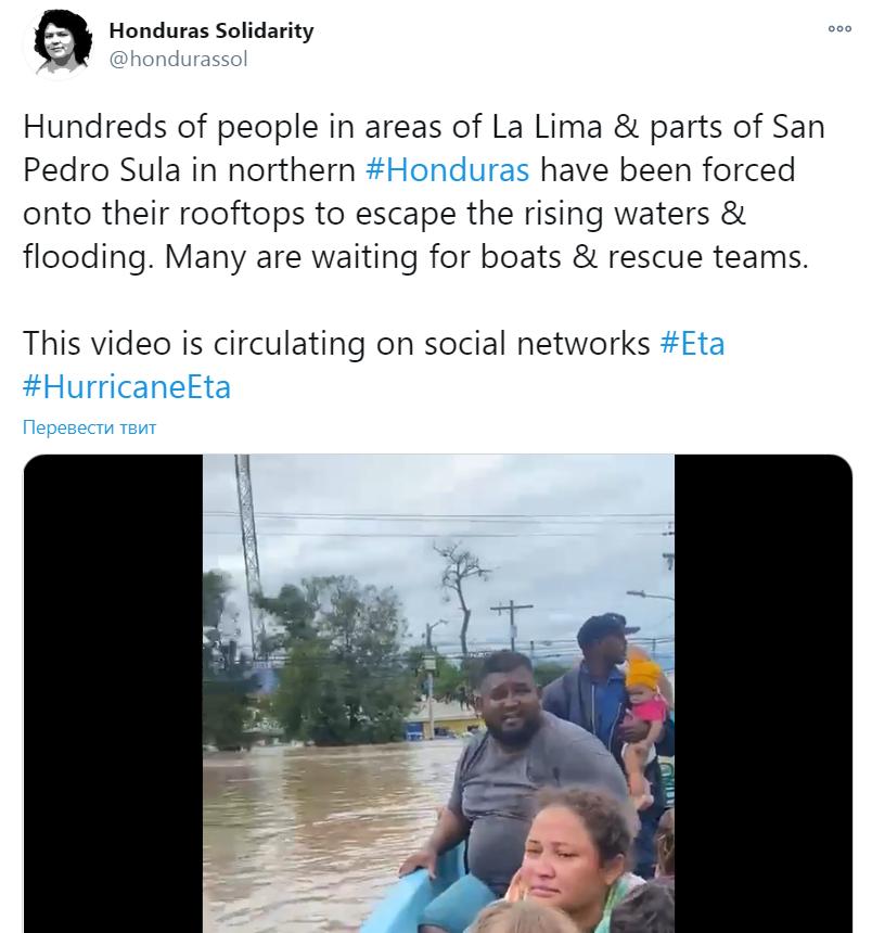 Ураган Эта