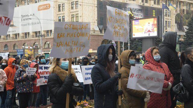 Протест у Харкові 6 ноября