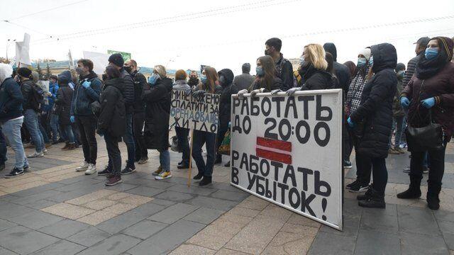 Протест підприємців у Харкові