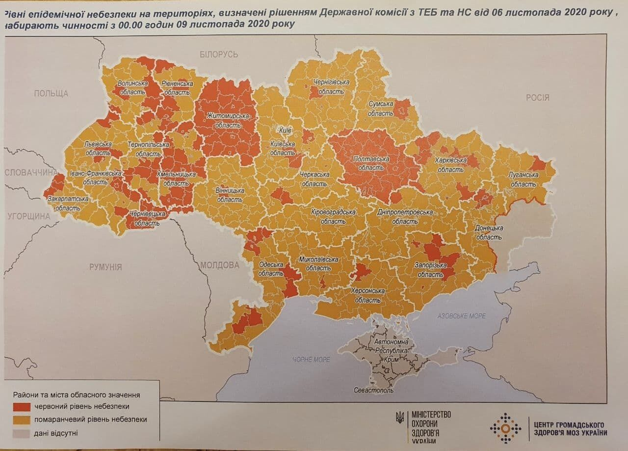 Новий розподіл України за зонами адаптивного карантину