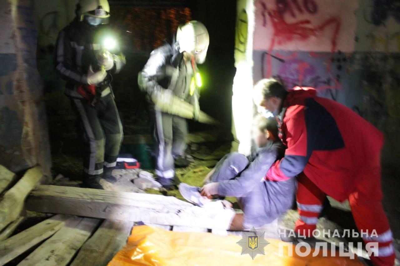 Для порятунку підлітка залучили рятувальників.