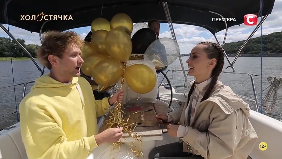Андрей Шатырко и Ксения Мишина
