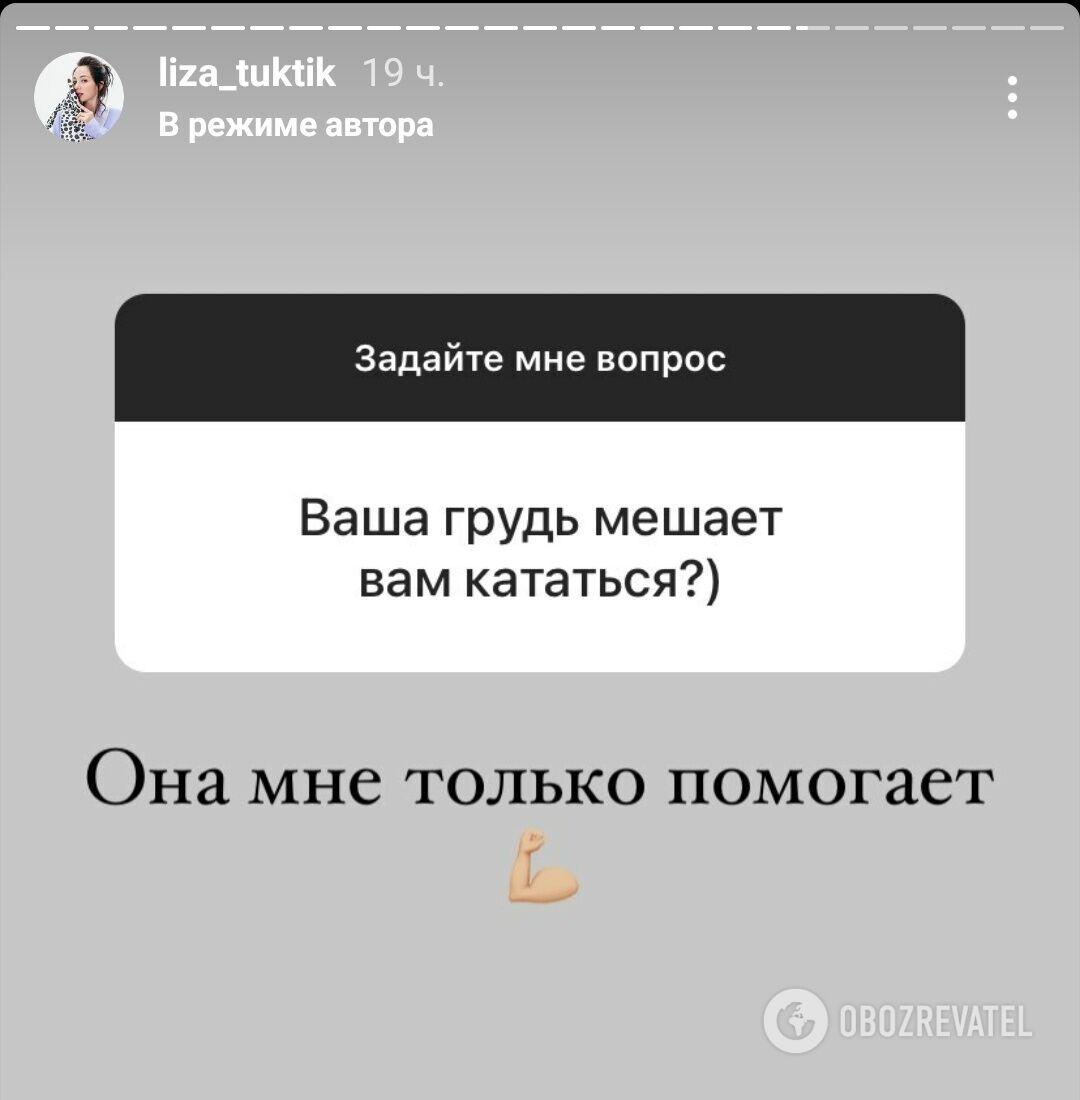 Елизавета Туктамышева пообщалась с болельщиками в Instagram.